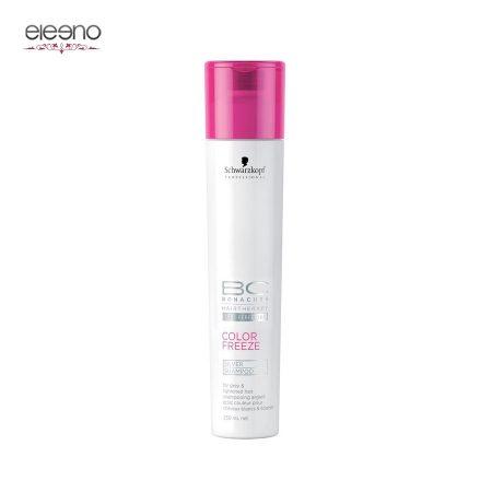 شامپو ضد زردی تثبیت رنگ مو بناکور BC Colour Freeze Silver Shampoo