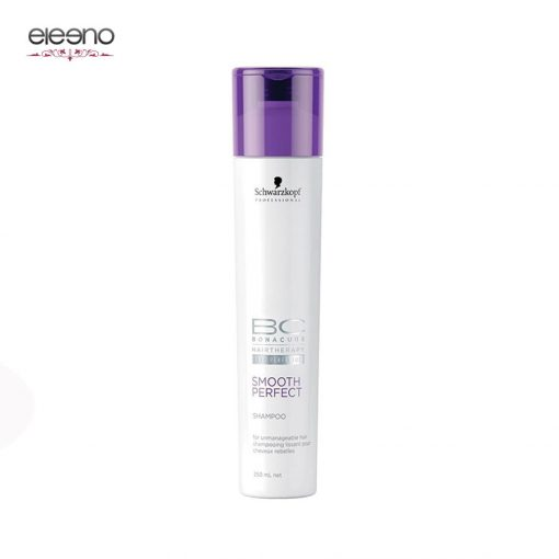 شامپو صاف کننده مو بناکور BC Smooth Perfect Shampoo