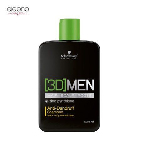 شامپو ضد شوره آقایان 3D Men Anti-Dandruff Shampoo