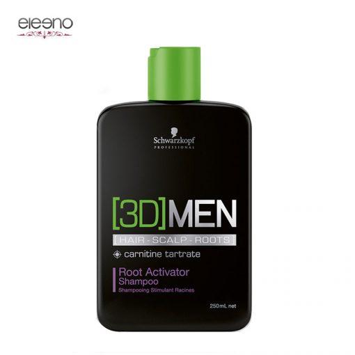 شامپو فعال کننده رویش مو مردانه