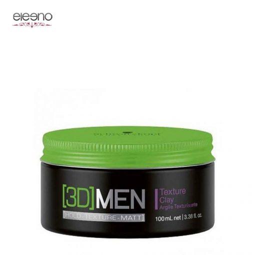 چسب مو ساختار دهنده موی آقایان