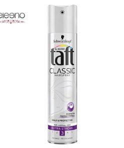 اسپری نگهدارنده موی کلاسیک Taft Classic Hair Spray