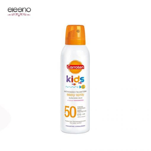 اسپری شیر ضد آفتاب کودک Carroten Easy Spray Kids SPF 50