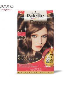 کیت رنگ موی پالت بلوند خاکستری Palette Deluxe 7-1