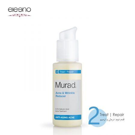 سرم درمان آکنه و ضد چروک Murad Acne And Wrinkle Reducer