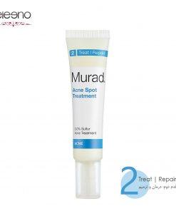 درمان اورژانسی آکنه Murad Acne Spot Treatment