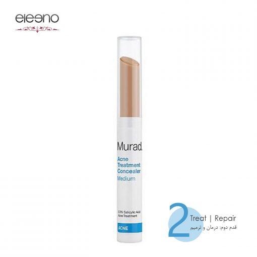 پوشاننده رنگی آکنه Murad Acne Treatment Concealer