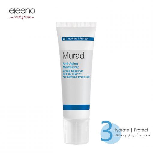 ضد پیری و مرطوب کننده پوست صورت Murad Anti Aging Moisturizer