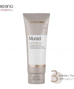 کرم فرم دهنده بدن Murad Body Firming Cream