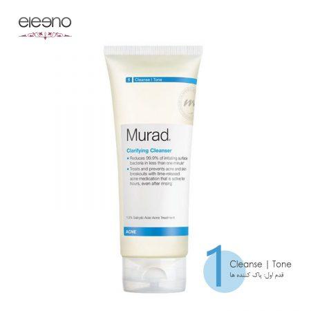 شوینده کلاریفایینگ ضد آکنه Murad Clarifying Cleanser