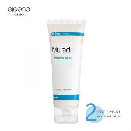 ماسک کلاریفایینگ ضد آکنه Murad Clarifying Mask