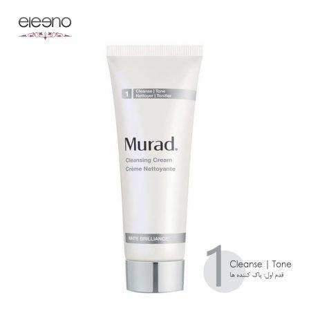 پاک کننده کرمی وایت بریلیانس Murad Cleansing Cream