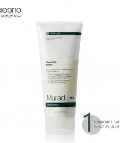 کرم اصلاح صورت آقایان Murad Cleansing Shave
