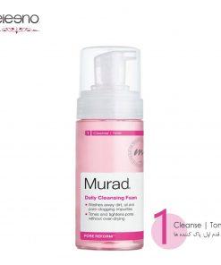 فوم پاک کننده و متعادل کنننده پوست Murad Daily Cleansing Foam