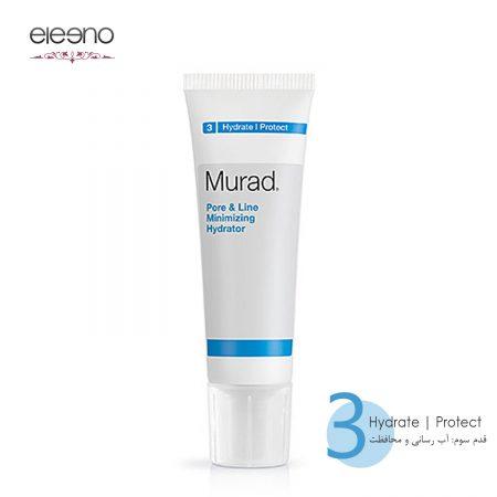 مرطوب کننده، ضد چروک و قابض منافذ Murad Pore And Line Minimizing Hydrator