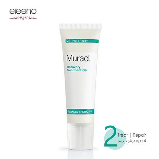 ژل درمانی ریکاوری Murad Recovery Treatment Gel