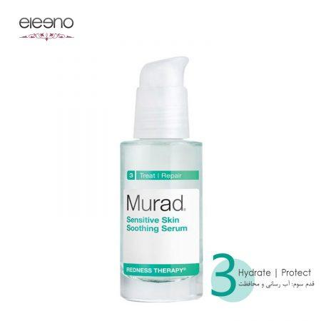 سرم سوتینگ پوست حساس Murad Sensitive Skin Soothing Serum