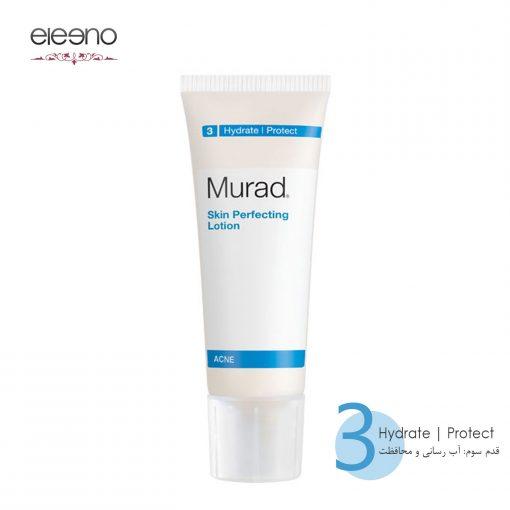 لوسیون مرطوب کننده پوست چرب Murad Skin Perfecting Lotion