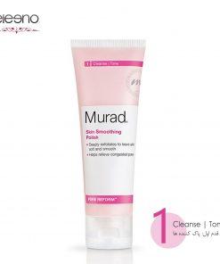 پولیش صاف کننده و نرم کننده پوست Murad Skin Smoothing Polish
