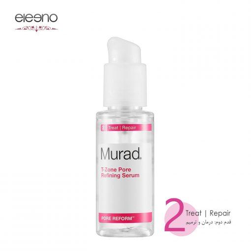 سرم اصلاح کننده منافذ Murad T-Zone Pore Refining Serum