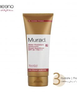 ضد آفتاب ضد آب Murad Water Resistant Sunscreen Broad Spectrum