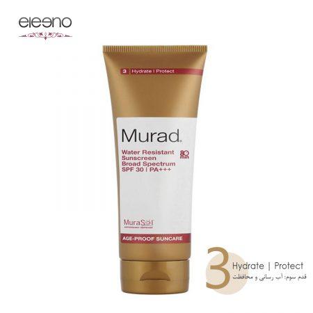 ضد آفتاب ضد آب Murad Water Resistant Sunscreen Broad Spectrum