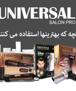 universal tools