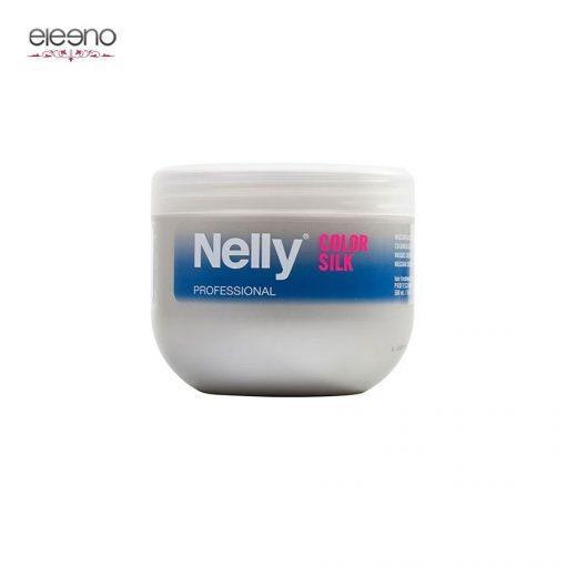 ماسک تثبیت کننده موهای رنگ شده نلی Nelly Color Silk Mask