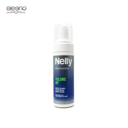 فوم حجم دهنده نلی Nelly Mousse Volume 150