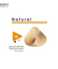 رنگ موی ویتامول شماره 10 طبیعی