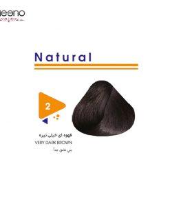 رنگ موی ویتامول شماره 2 طبیعی
