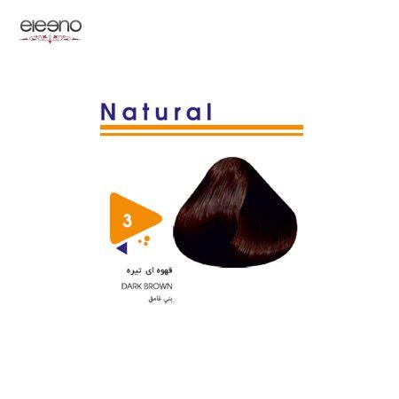 رنگ موی ویتامول شماره 3 طبیعی