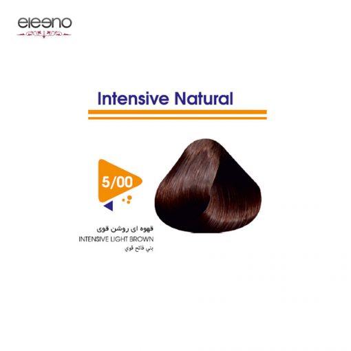 رنگ موی ویتامول شماره 00-5