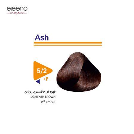 رنگ موی ویتامول شماره 2-5
