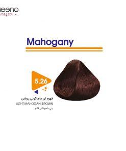 رنگ موی ویتامول شماره 26-5