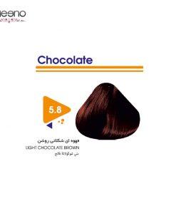 رنگ موی ویتامول شماره 8-5