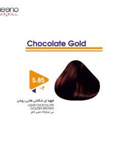 رنگ موی ویتامول شماره 85-5
