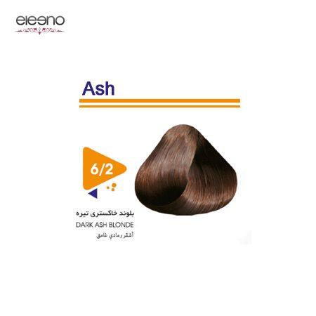 رنگ موی ویتامول شماره 2-6