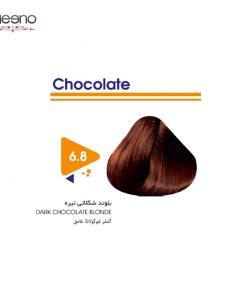 رنگ موی ویتامول شماره 8-6