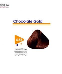 رنگ موی ویتامول شماره 85-6