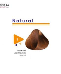 رنگ موی ویتامول شماره 7 طبیعی