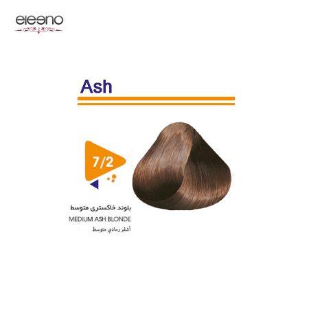 رنگ موی ویتامول شماره 2-7