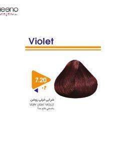 رنگ موی ویتامول شماره 20-7