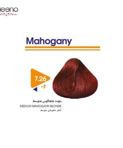 رنگ موی ویتامول شماره 26-7