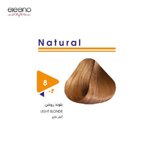 رنگ موی ویتامول شماره 8 طبیعی